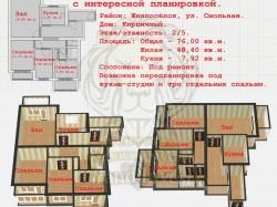 4-х комнатная квартира на Жилпоселке