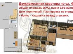 Двухкомнатная квартира в лучшем доме на Жилпоселоке.